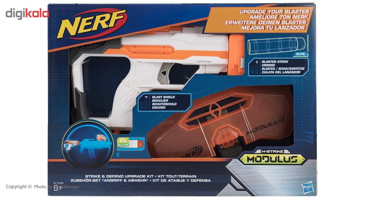 لوازم جانبی تفنگ نرف مدل B1536 main 1 2