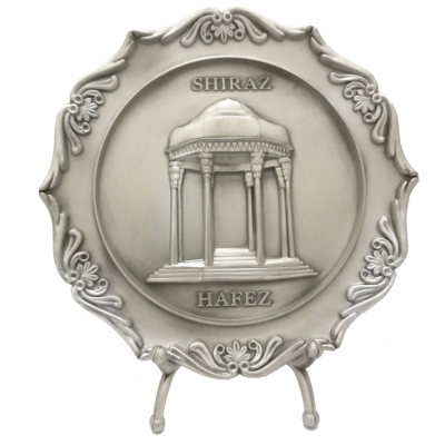 Photo of تابلو فلزی جام هنر مدل مقبره حافظ