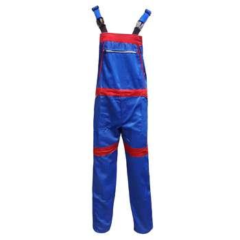 لباس کار دوبنده سبلان مدل سیلوری آبی قرمز