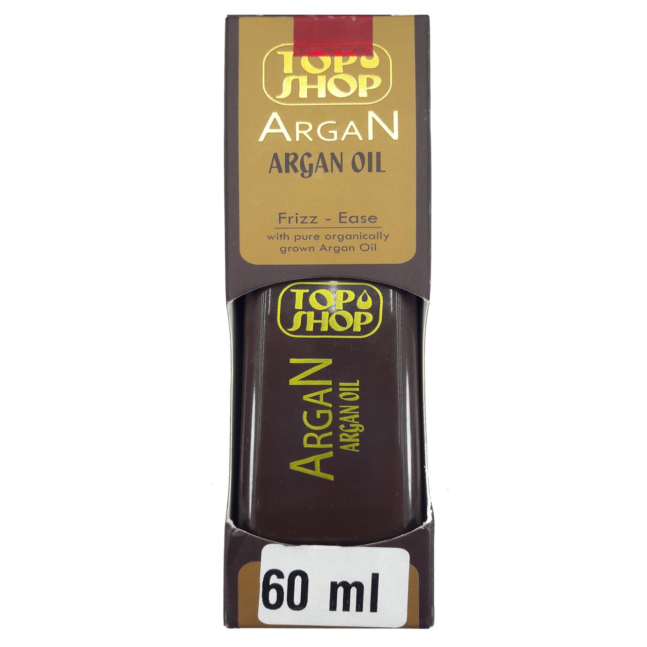 روغن آرگان خالص مدل top shop حجم 60 میلی لیتر