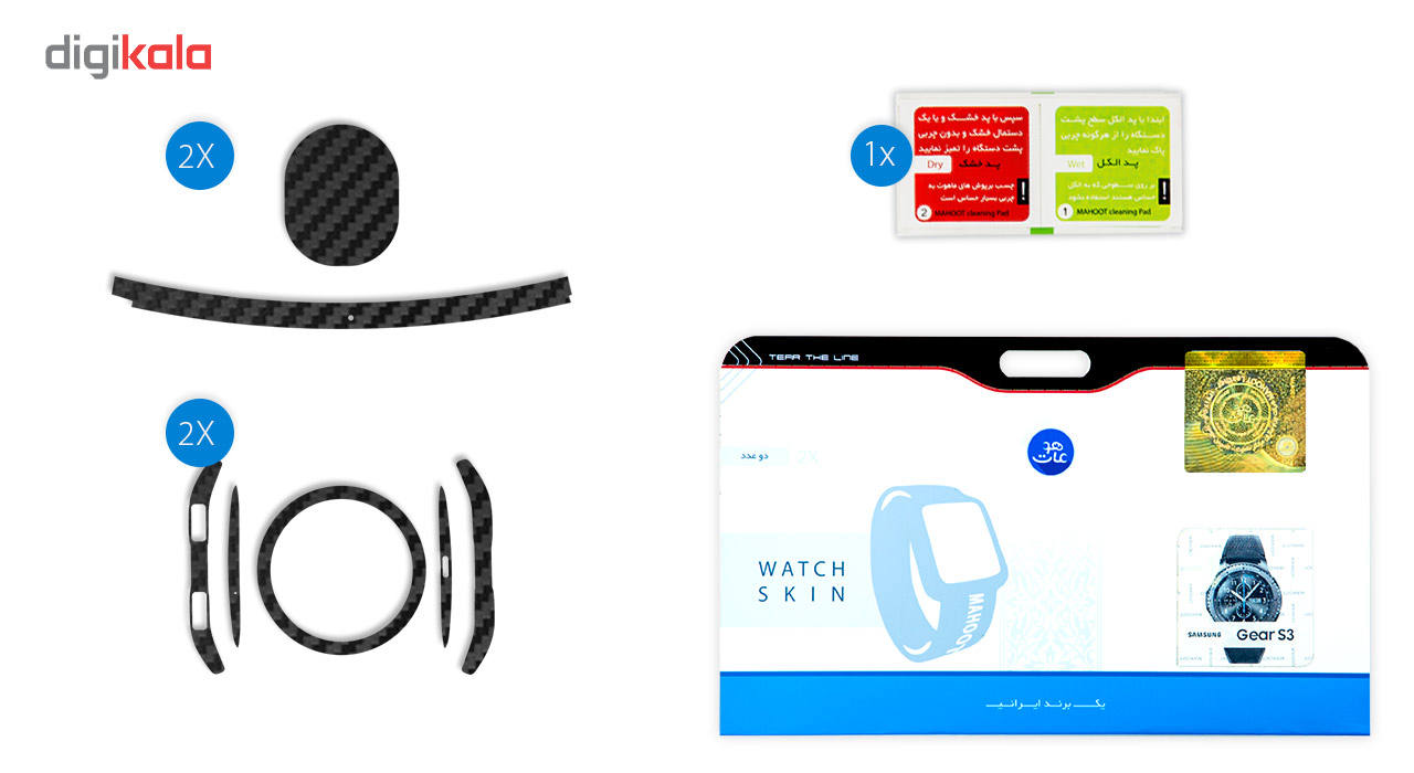 بسته 2 عددی برچسب ماهوت مدل Carbon-fiber مناسب برای ساعت هوشمند Samsung Gear S3 Frontier main 1 14
