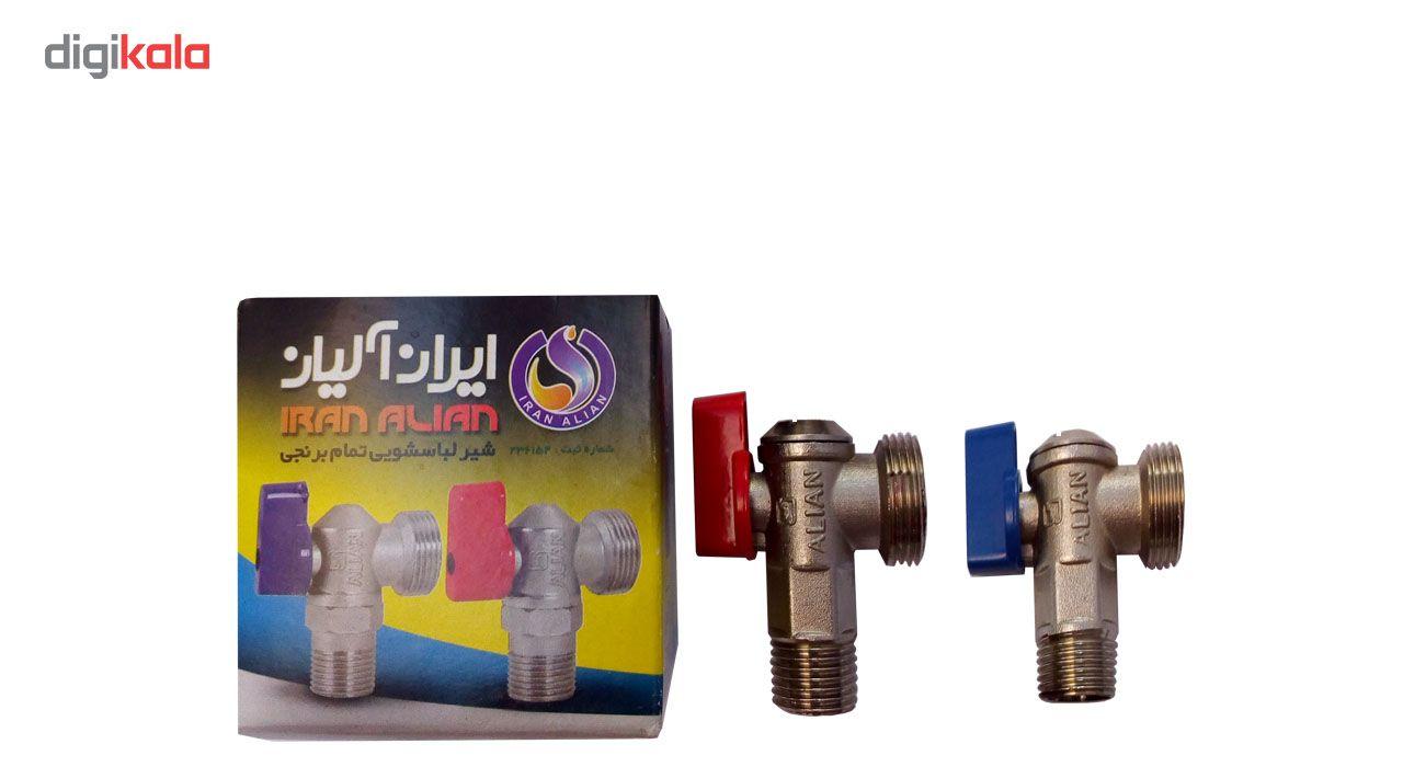 شیر اب لباسشویی ایران آلیان مدل توپی بسته 2 عددی main 1 2