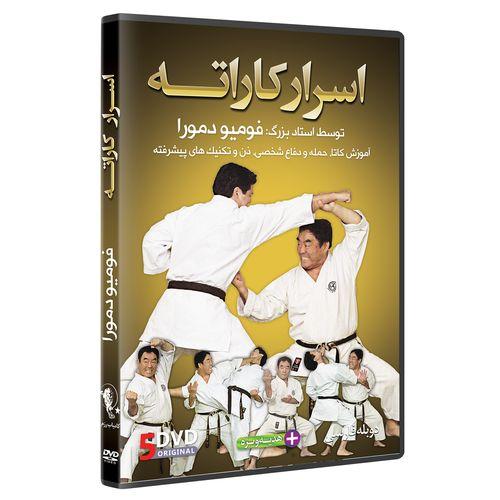 فیلم آموزش کاراته ازمبتدی تا پیشرفته DVD5 نشرکامیاب رزم