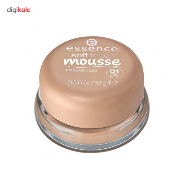 موس اسنس مدل Mousse Makeup 01