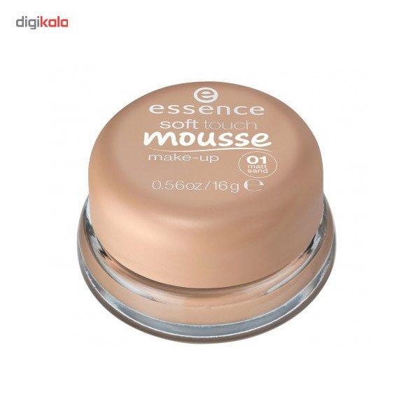 موس اسنس مدل Mousse Makeup 01 main 1 1
