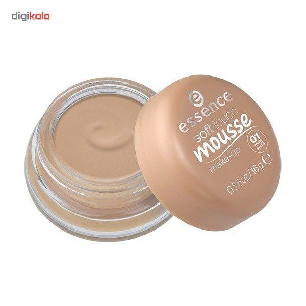 موس اسنس مدل Mousse Makeup 01 main 1 2
