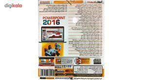 آموزش PowerPoint 2016 نشر بهکامان  Office PowerPoint 2016