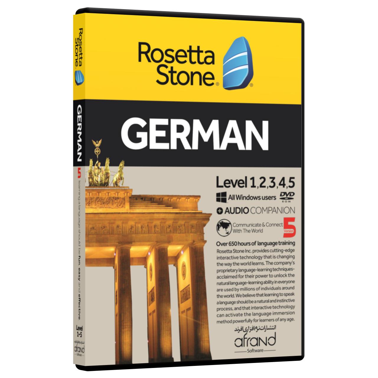خرید اینترنتی نرم افزار آموزش زبان آلمانی رزتااستون نسخه 5 انتشارات نرم افزاری افرند