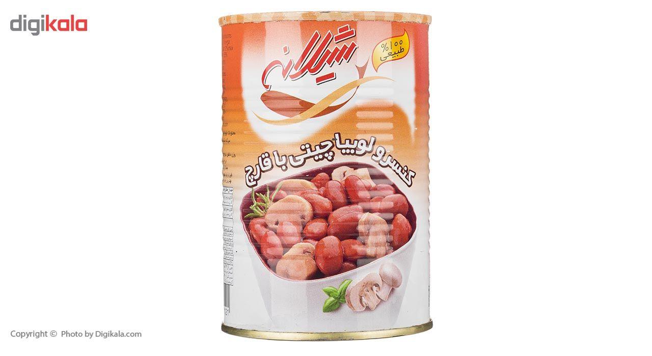 کنسرو لوبیا چیتی با قارچ شیلانه - 425 گرم main 1 2