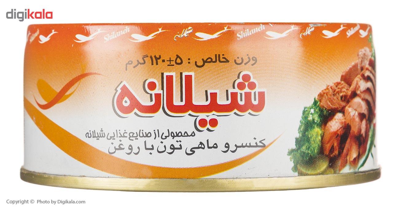 کنسرو ماهی تون با روغن شیلانه -120 گرم main 1 2