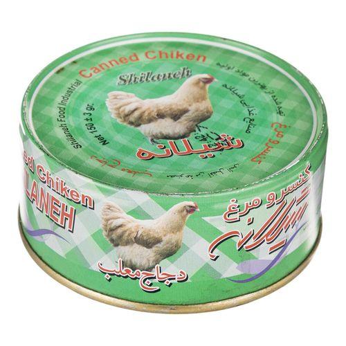 کنسرو مرغ شیلانه مقدار 150 گرم