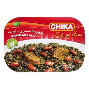 قورمه سبزی با گوشت چیکا مقدار 285 گرم