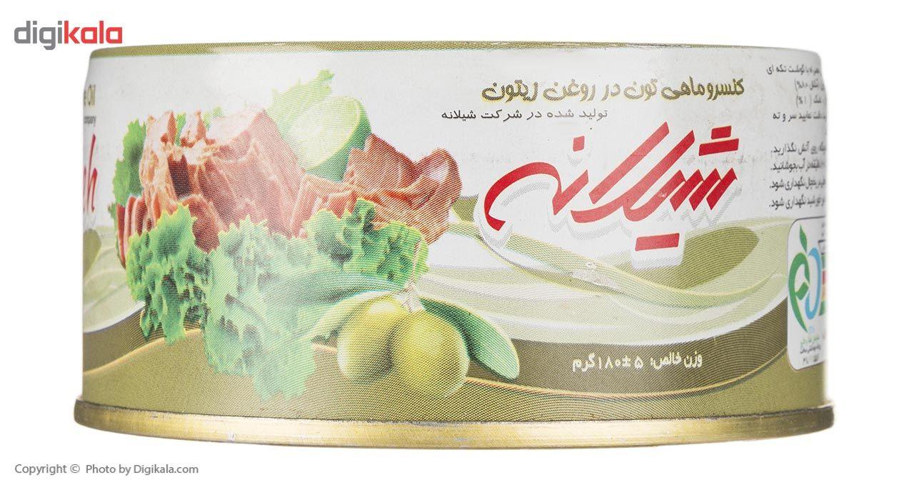 کنسرو ماهی تون در روغن زیتون شیلانه -180 گرم main 1 2