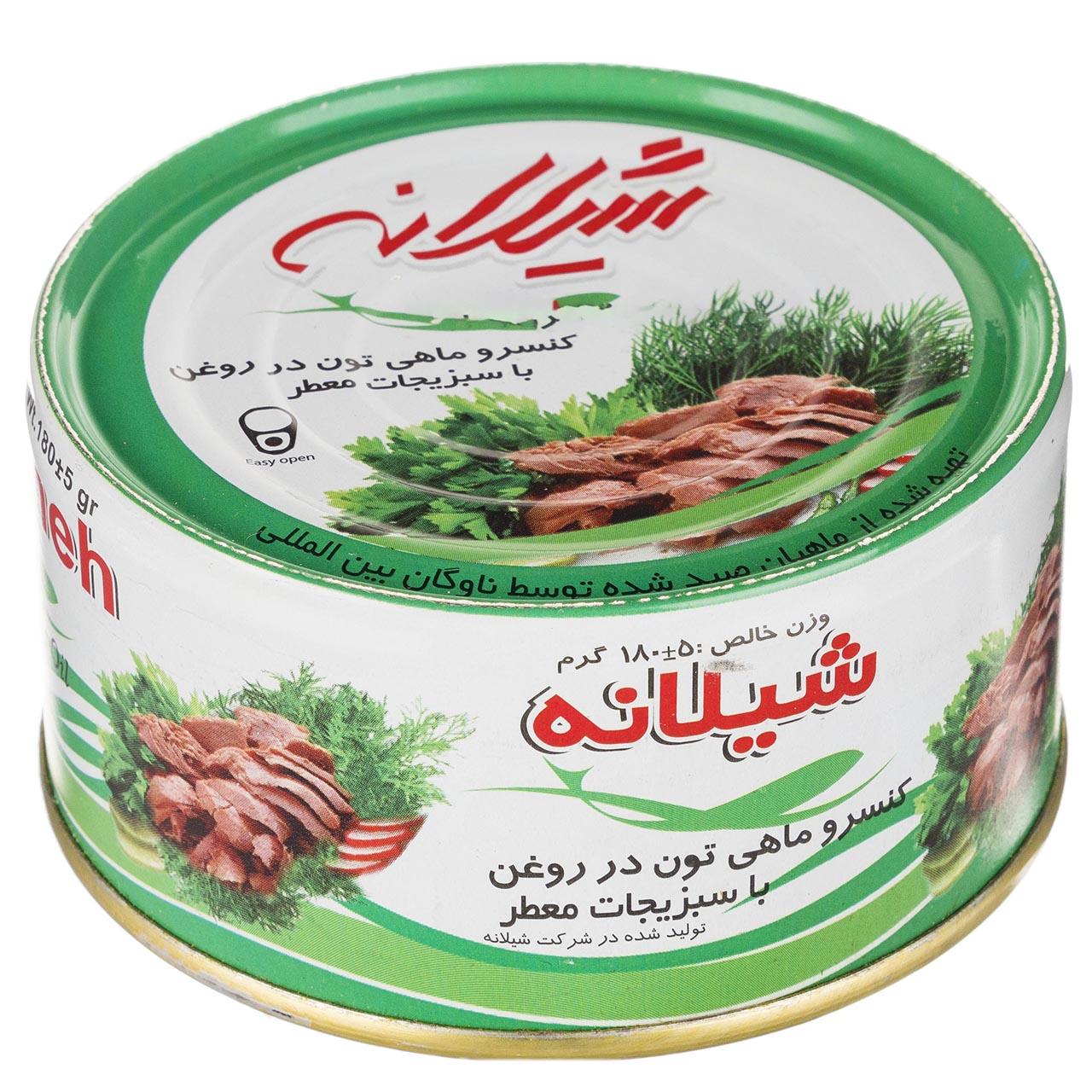 کنسرو ماهی تون در روغن با سبزیجات معطر شیلانه مقدار 180 گرم