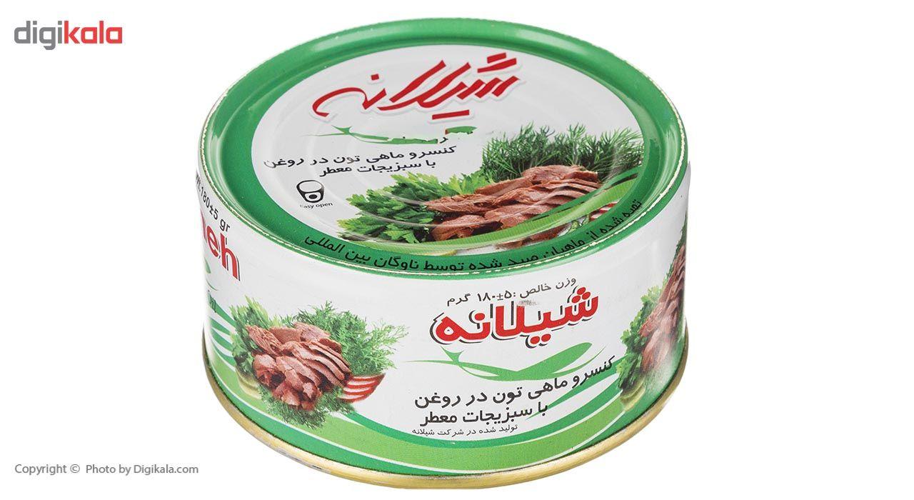 کنسرو ماهی تون در روغن با سبزیجات معطر شیلانه- 180 گرم main 1 1