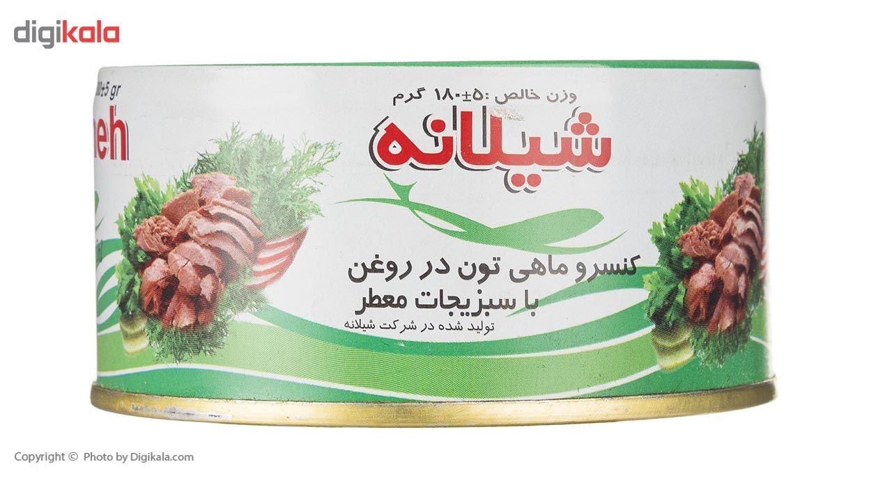 کنسرو ماهی تون در روغن با سبزیجات معطر شیلانه- 180 گرم main 1 2