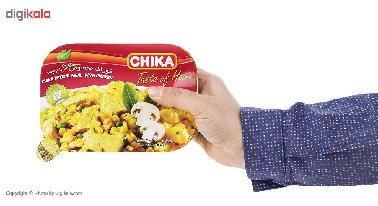 خوراک مخصوص با جوجه چیکا مقدار 300 گرم main 1 5