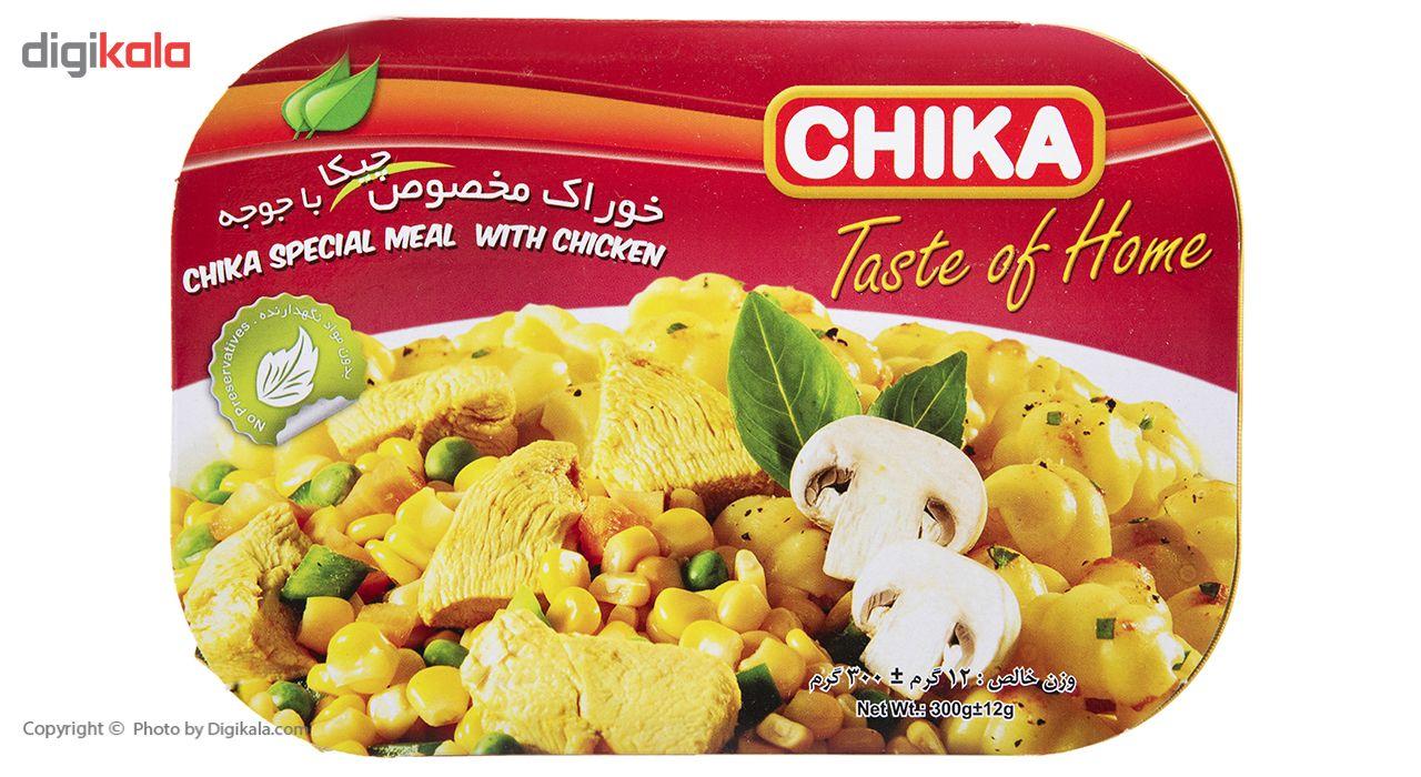 خوراک مخصوص با جوجه چیکا مقدار 300 گرم main 1 2