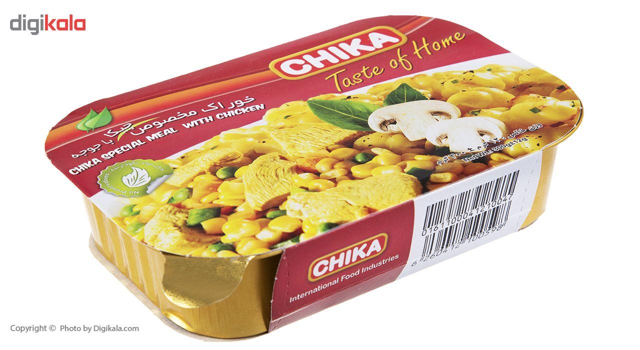 خوراک مخصوص با جوجه چیکا مقدار 300 گرم main 1 3