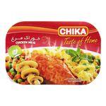 خوراک مرغ چیکا مقدار 285 گرم thumb