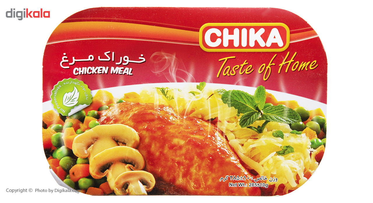 خوراک مرغ چیکا مقدار 285 گرم main 1 2
