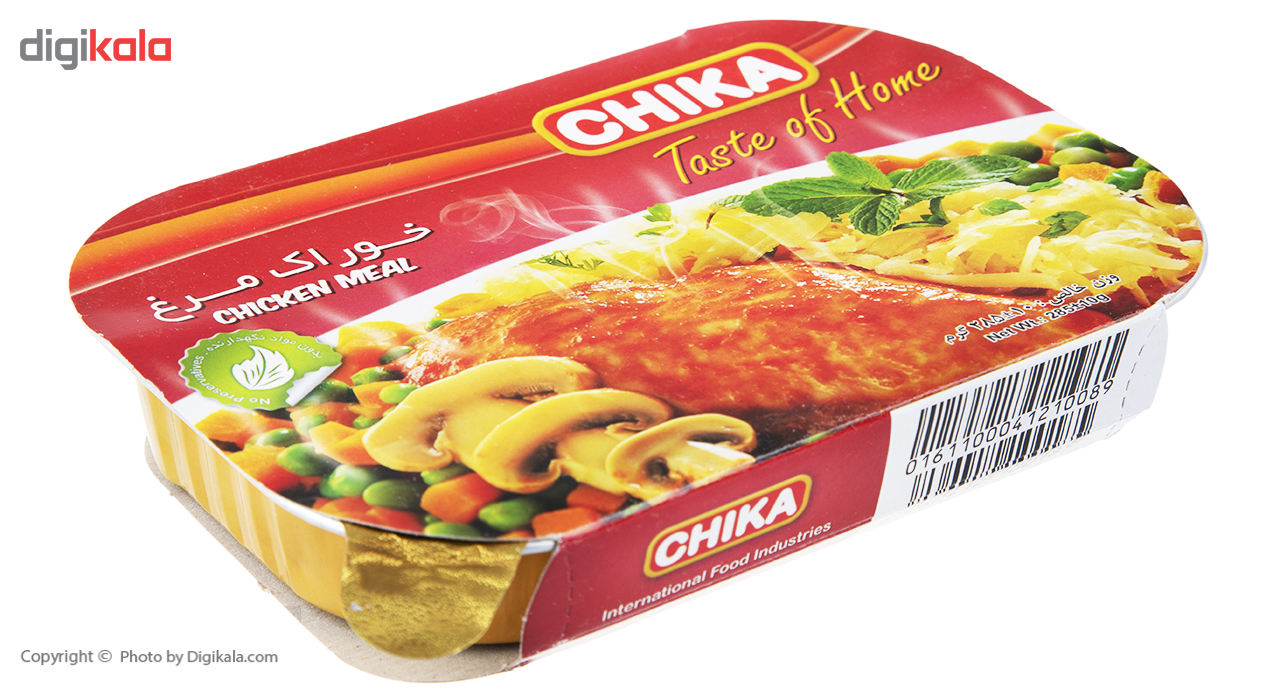 خوراک مرغ چیکا مقدار 285 گرم main 1 3