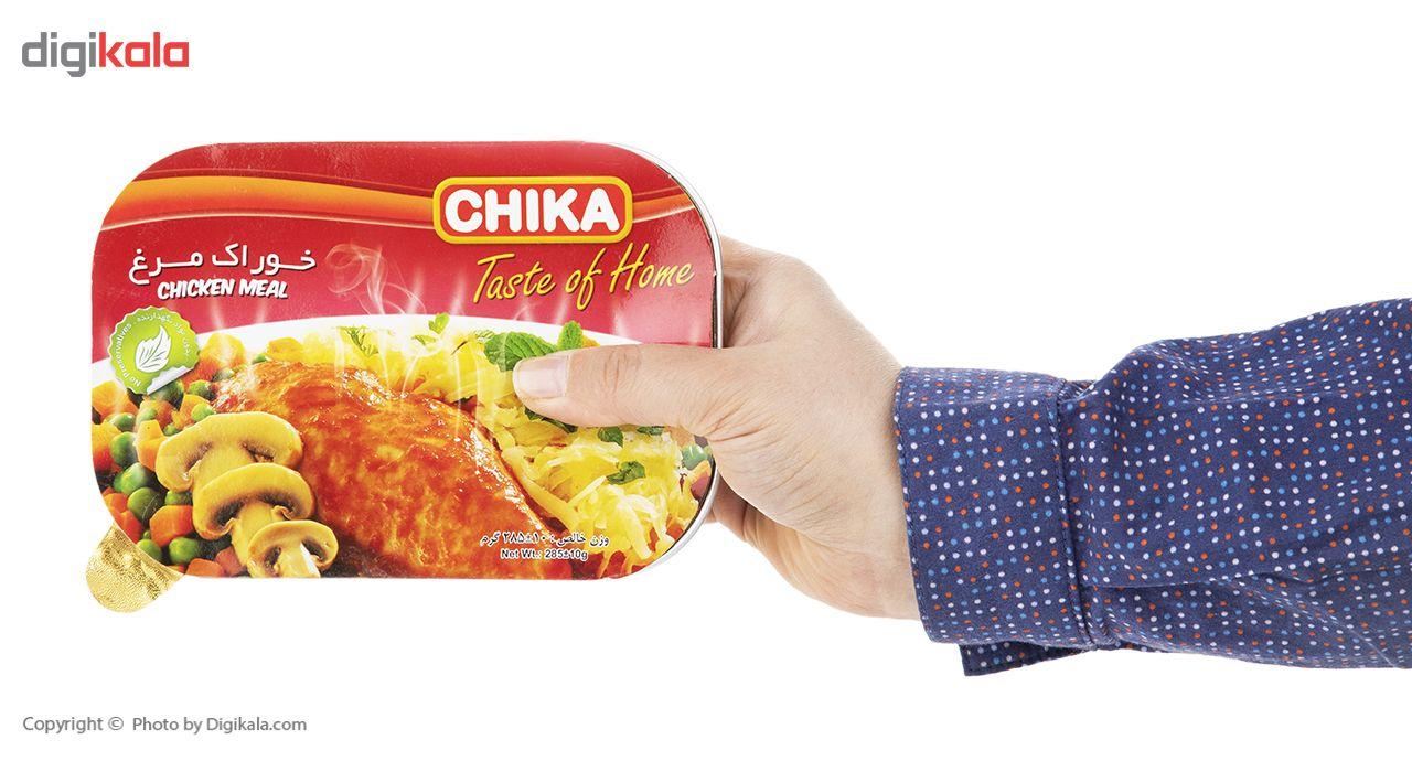 خوراک مرغ چیکا مقدار 285 گرم main 1 6