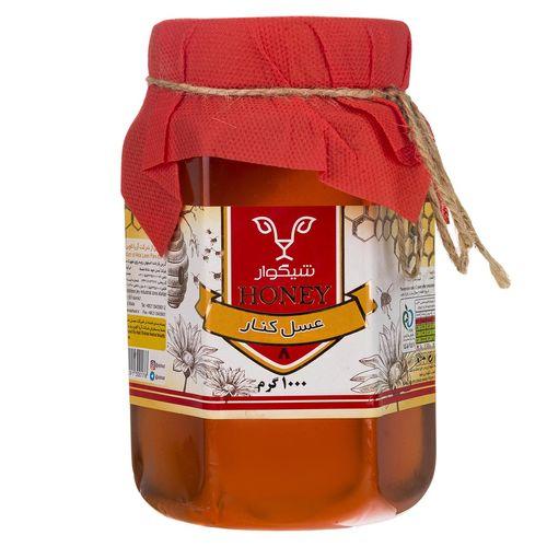 عسل کنار شیگوار مقدار 1000 گرم