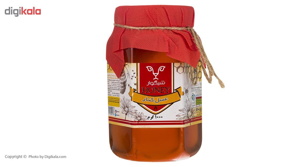 عسل کنار شیگوار - 1 کیلوگرم main 1 1