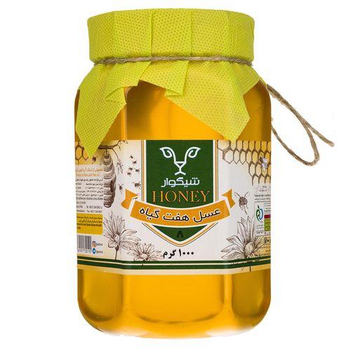 عسل هفت گیاه شیگوار مقدار 1000 گرم