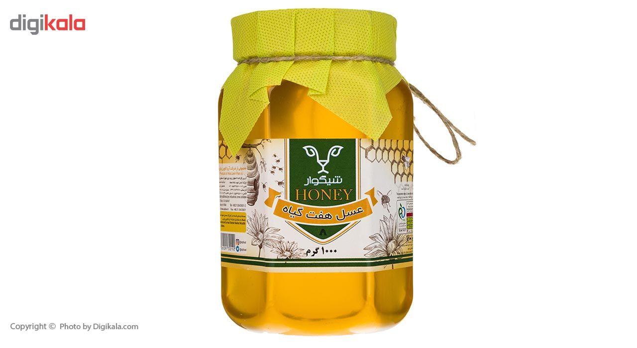 عسل هفت گیاه شیگوار - 1 کیلوگرم main 1 1