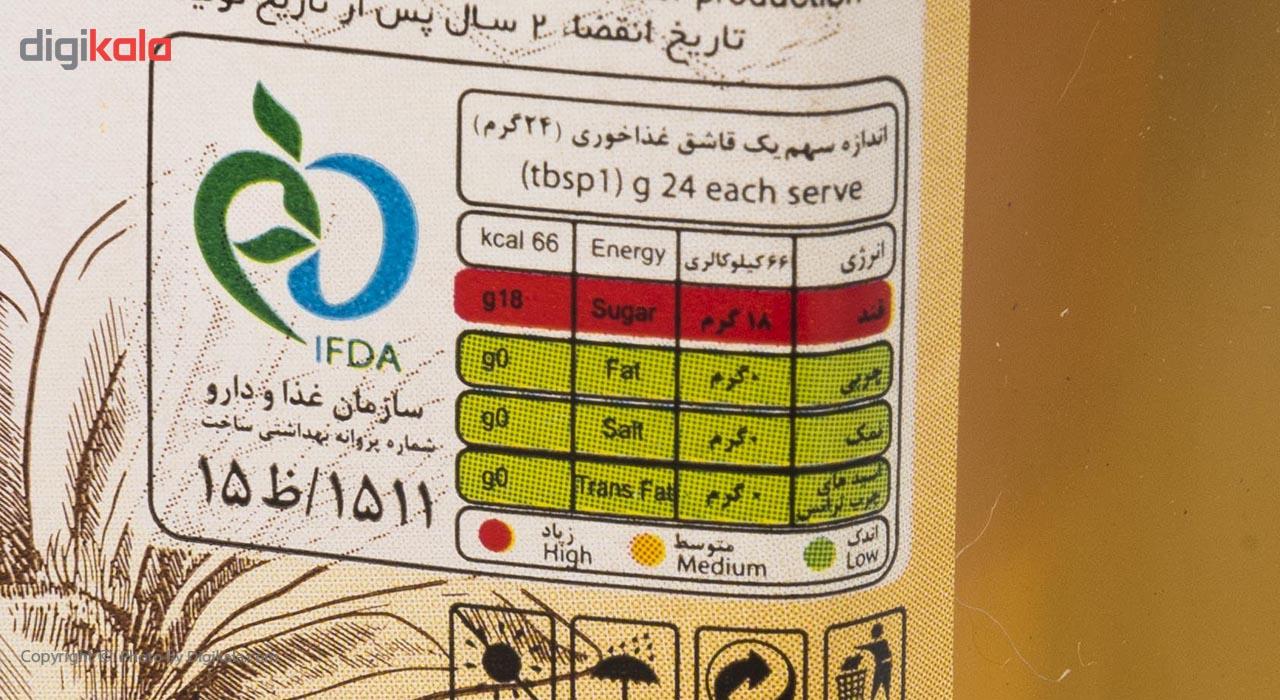 عسل هفت گیاه شیگوار - 1 کیلوگرم