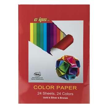 کاغذ رنگی 24 رنگ کلیپس