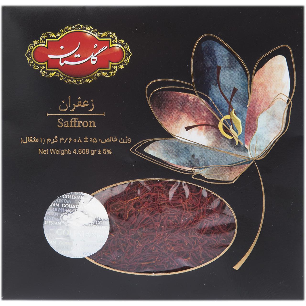 Golestan saffron, 4.608 grams