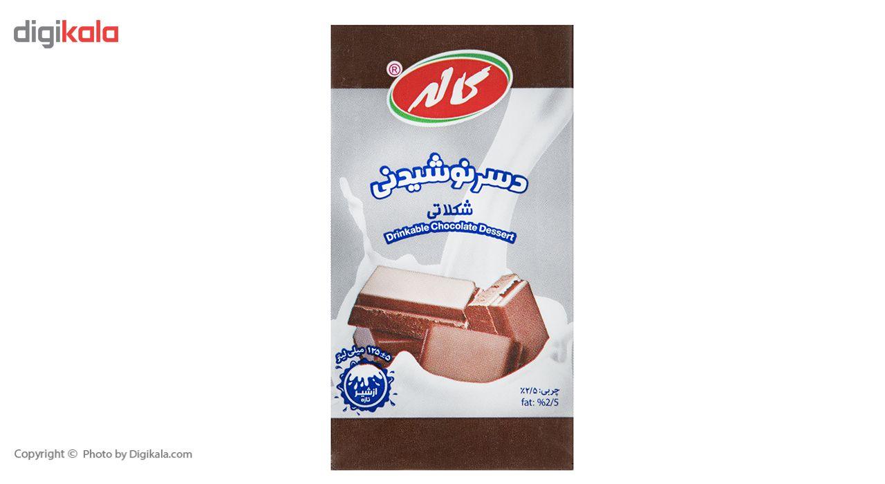 دسر نوشیدنی شکلاتی کاله حجم 0.125 لیتر main 1 1