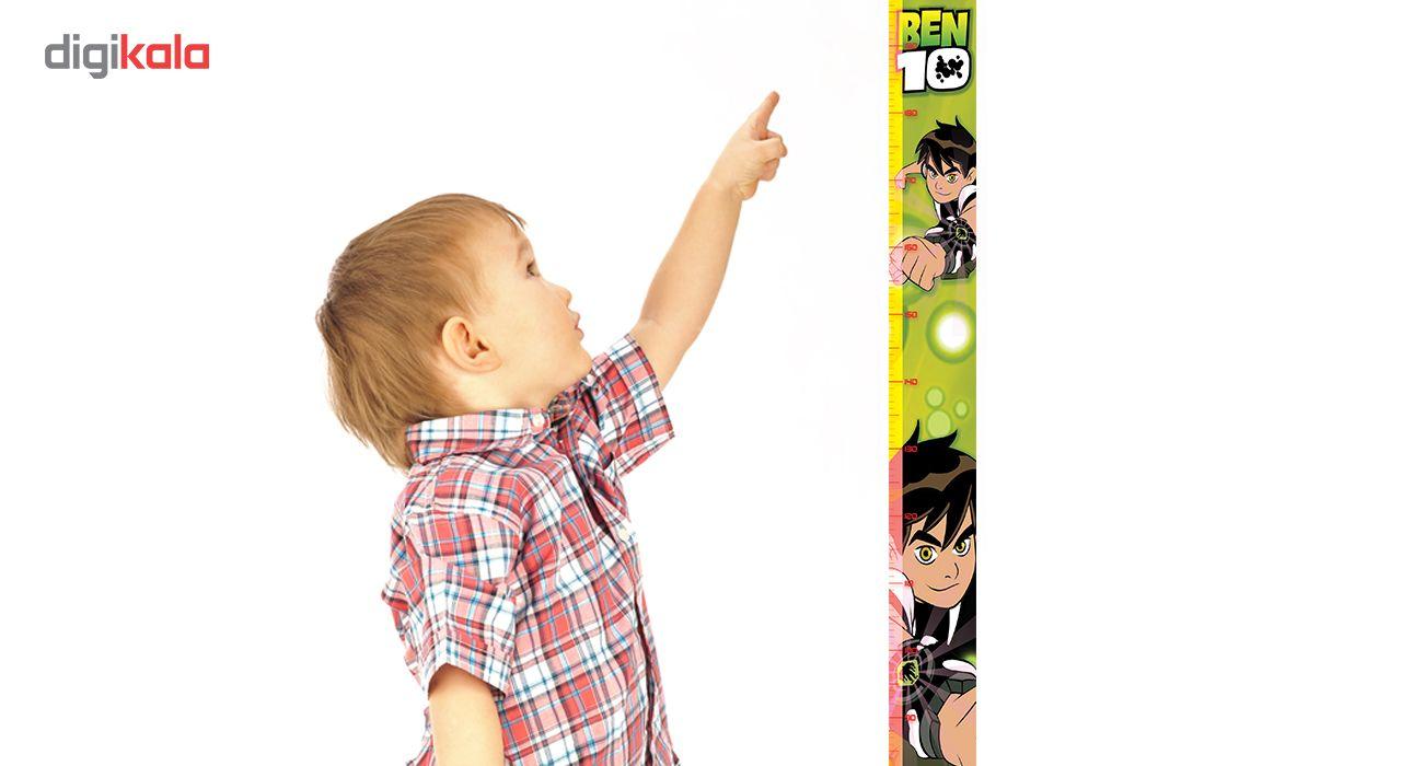 متر اندازه گیری کودک دکودیزاین مدل 1406 main 1 5