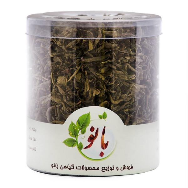 قوطی چای سبز بانو مدل ساده