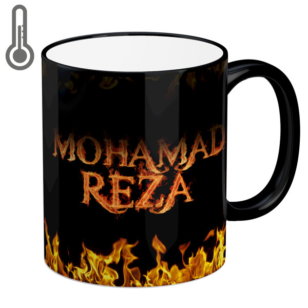 ماگ حرارتی لومانا مدل محمد رضا کد MAG1094