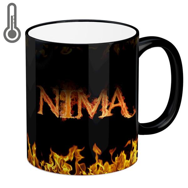 ماگ حرارتی لومانا مدل نیما کد MAG1095