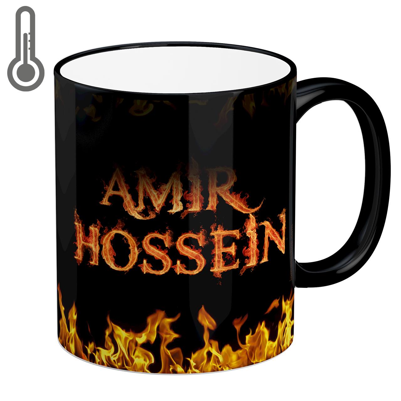 عکس ماگ حرارتی لومانا مدل امیر حسین کد MAG1098