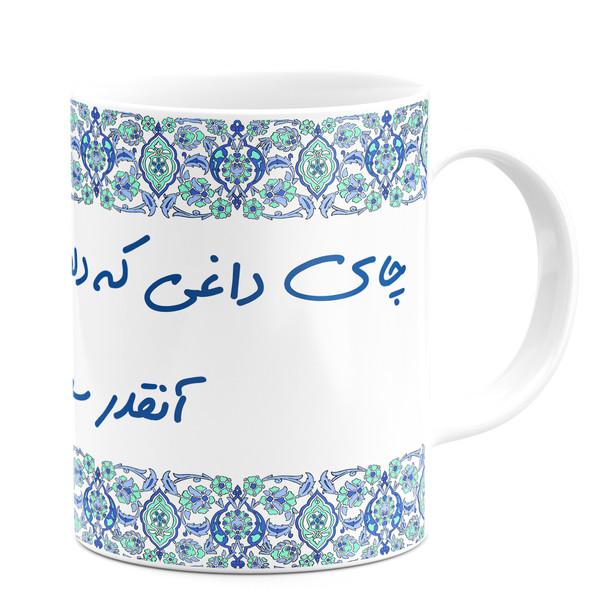 ماگ نگار ایرانی طرح J24