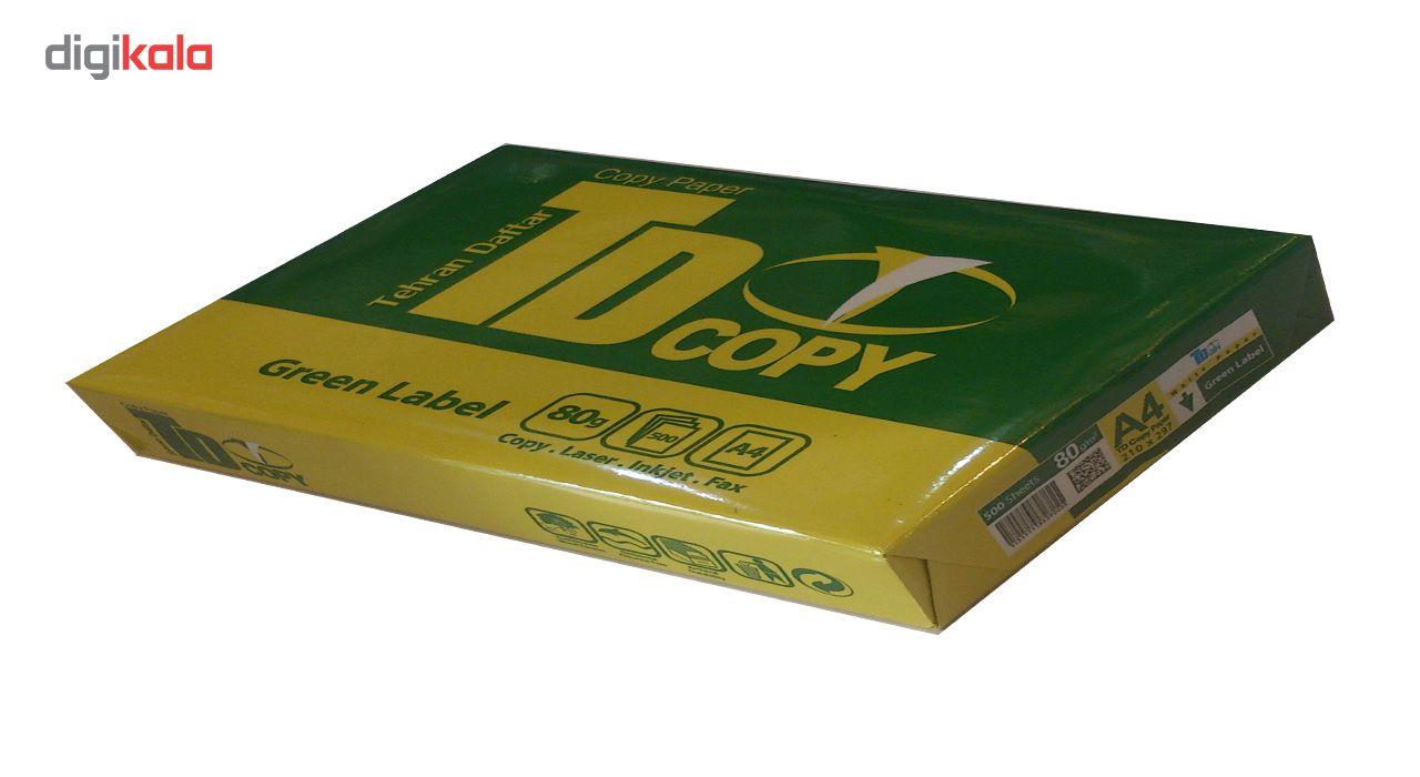 کاغذ 80 گرمی تی دی کپی سایز A4 بسته 500 عددی main 1 3