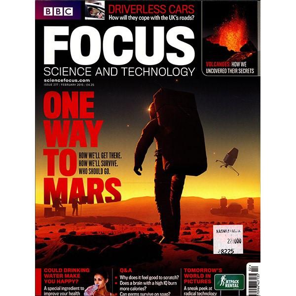 مجله Focus - فوریه 2015