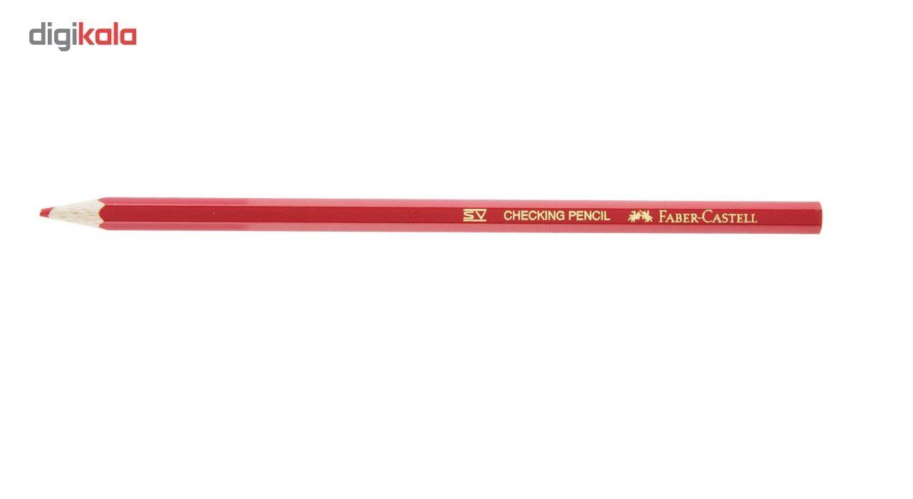 مداد فابر کاستل مدل P1111 main 1 2