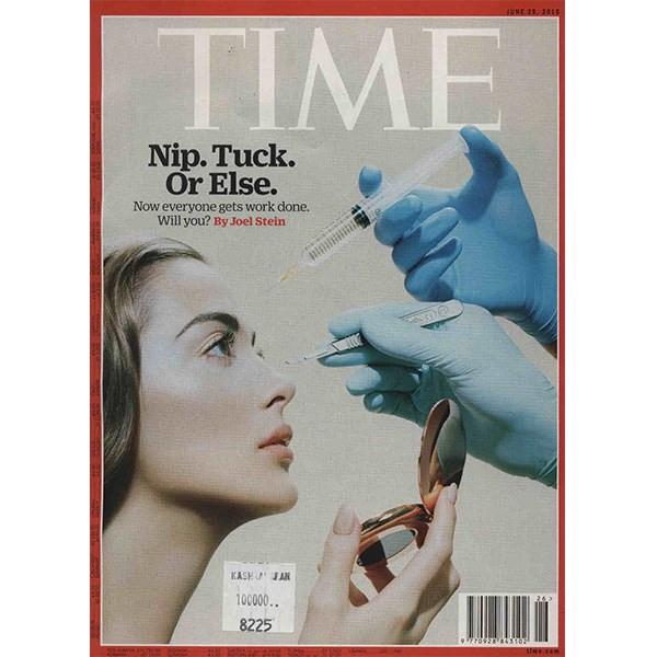 مجله تایم - بیست و نهم ژوئن 2015