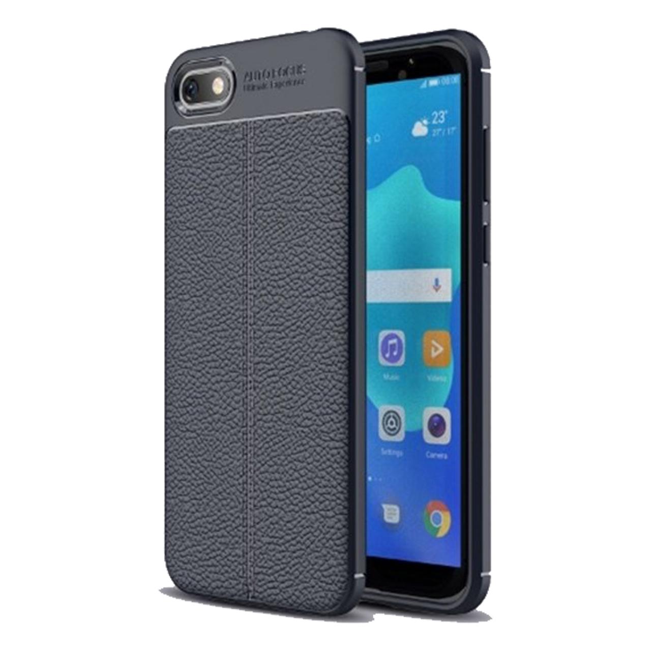 کاور ژله ای اتوفوکوس مدل Ultimate Experiece مناسب برای گوشی موبایل هوآوی Y5 Prime 2018/ Y5 Lite/آنر 7S