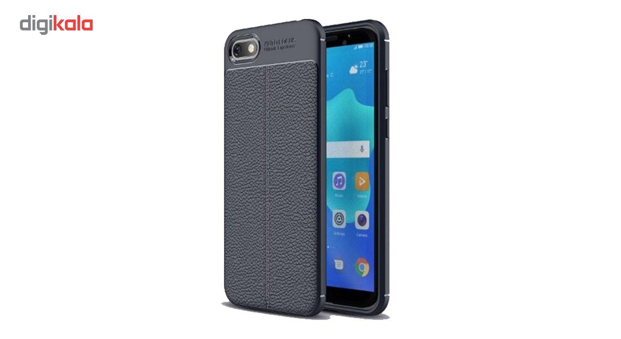 کاور ژله ای اتوفوکوس مدل Ultimate Experiece مناسب برای گوشی موبایل هوآوی Y5 Prime 2018/ Y5 Lite/آنر 7S main 1 1