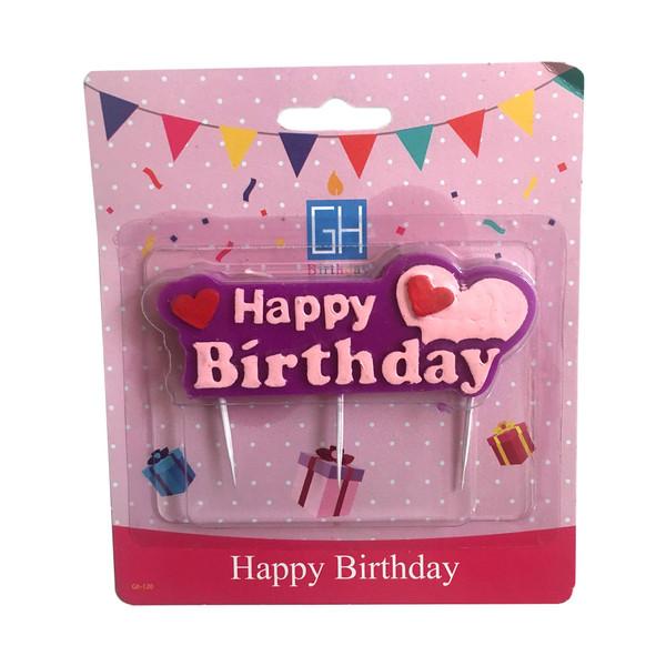 شمع تولد بانیبو مدل Happy Birthday Candle02