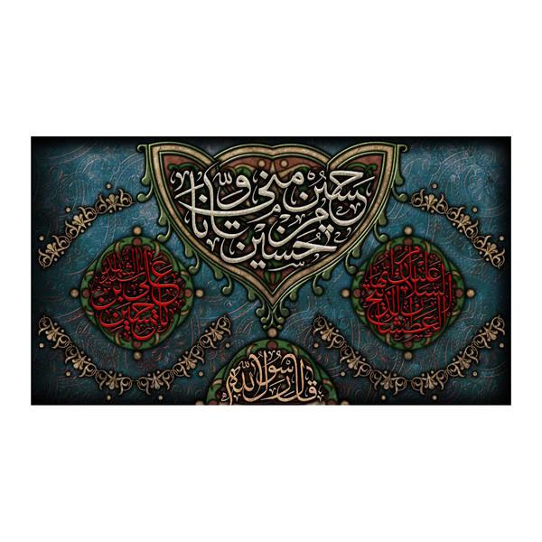 پرچم مذهبی گالری پردیس کد 1016
