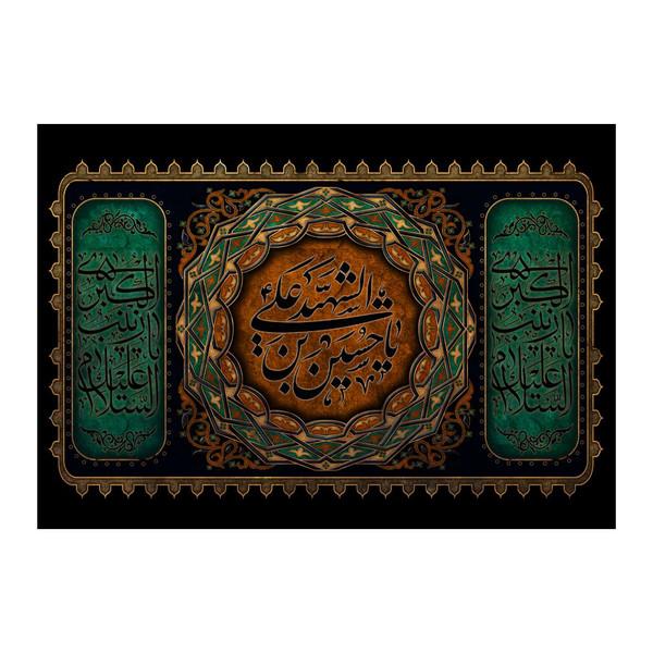 پرچم مذهبی گالری پردیس کد 1017